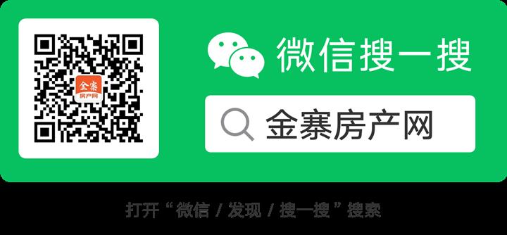 扫码_搜索联合传播样式-标准色版_副本.png